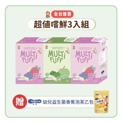 泰國【Apple Monkey】愛啵寶寶嚐鮮3入組(綜合莓果泡芙棒2盒+青蘋果花椰菜泡芙棒1盒)
