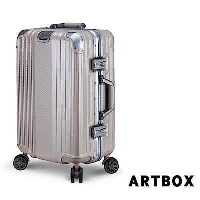 【ARTBOX】法式圓舞曲 20吋編織格紋海關鎖鋁框行李箱(卡其金)