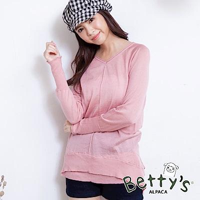 betty's貝蒂思 混羊毛微透膚針織衫(淺粉)