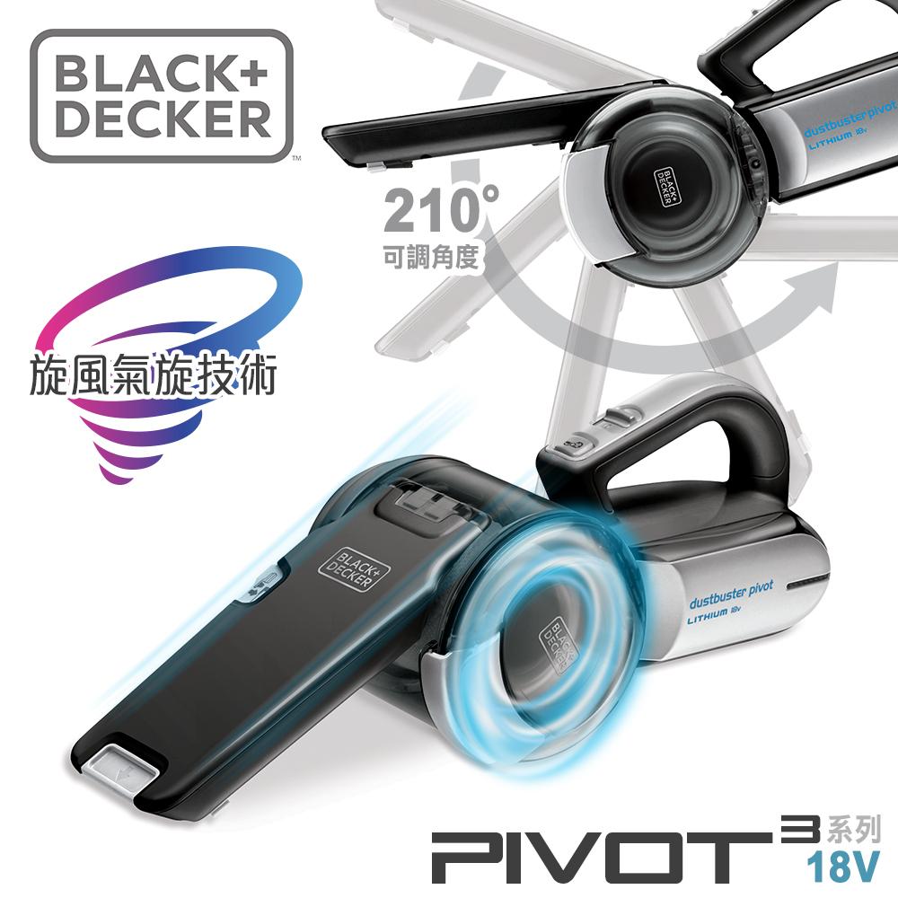 美國百工 BLACK+DECKER 18V高效鋰電廣角吸塵器 PV1820BK