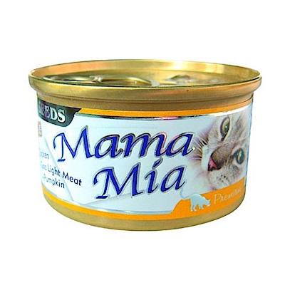 【任選】聖萊西 MamaMia 雞肉+白身鮪魚+南瓜 貓餐罐85g 24入