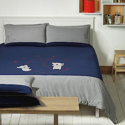 Yvonne Collection 無尾熊加大三件式被套組+壓縮枕一對 -丈青