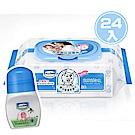 貝恩 NEW嬰兒保養柔濕巾/箱(24入)贈貝恩嬰兒防蚊滾珠凝露50ML