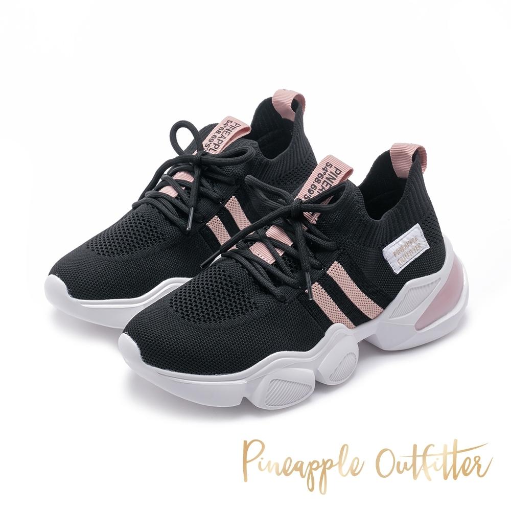Pineapple Outfitter 個性條紋拼接帶 織布厚底老爹鞋-粉黑