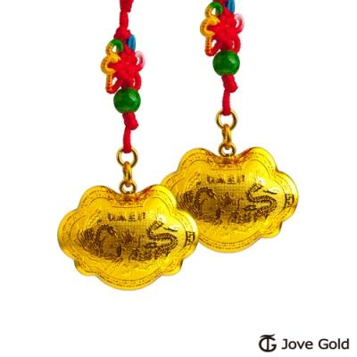 Jove Gold 漾金飾 長命富貴立體黃金胖鎖-3.0錢*2