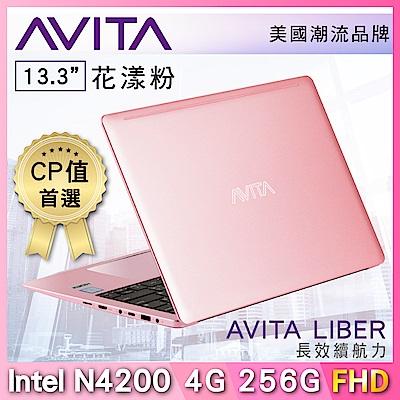 (無卡分期-12期)AVITA LIBER 13吋筆電(N4200/4G/256G)花漾粉