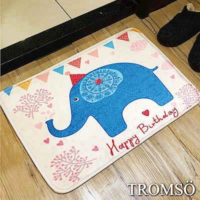 TROMSO簡單生活超柔軟舒適地墊-M53派對小象
