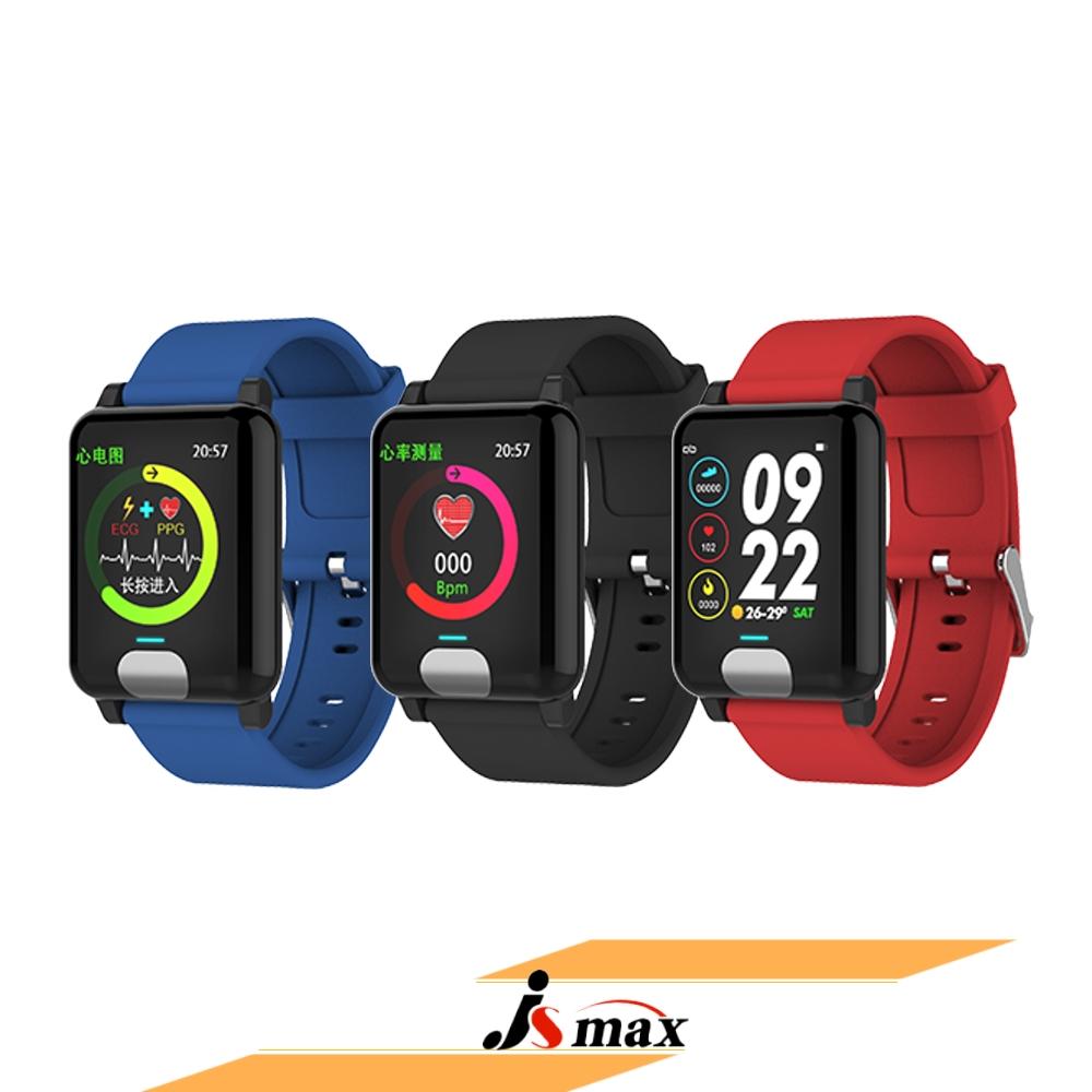 [時時樂限定]JSmax SW-E04H8 智慧AI多功能健康管理手環