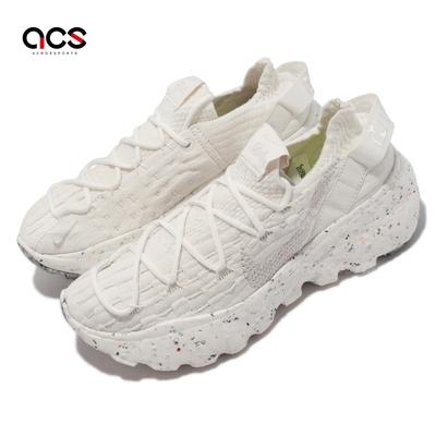 Nike 休閒鞋 Space Hippie 04 女鞋 襪套 環保理念 針織鞋面 包覆 穿搭 米白 白 CD3476-104
