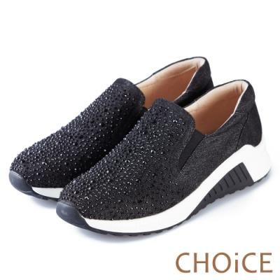 CHOiCE 華麗運動風 不規則燙鑽布面休閒包鞋-黑色