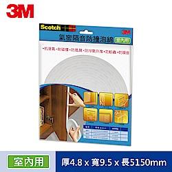 3M 室內用氣密隔音防撞泡棉 -間隙3~5 mm (6602)