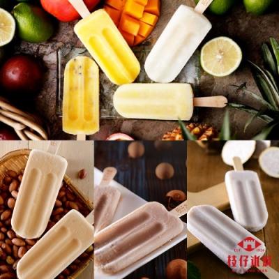 百年枝仔冰城 傳統風味冰棒饗宴禮盒
