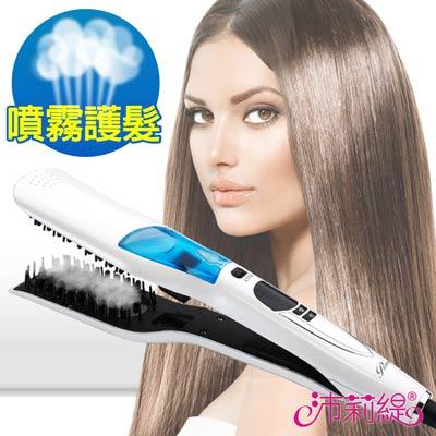 沛莉緹Panatec 噴霧柔順多功能直髮整髮梳/直髮梳 K-381