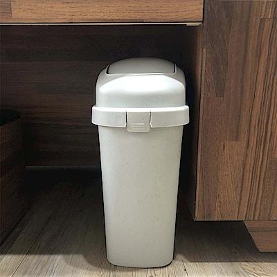 創意達人帕卡掀蓋式垃圾桶9L-3入