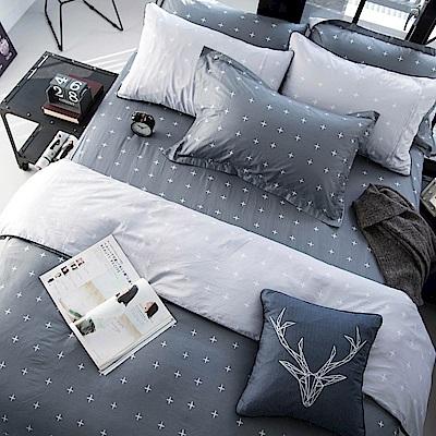 OLIVIA  阿波羅 灰 特大雙人床包冬夏兩用被套四件組 200織精梳純棉