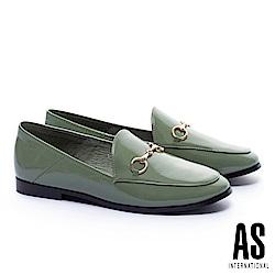 低跟鞋 AS 經典潮流金屬馬銜釦漆皮樂福低跟鞋-綠