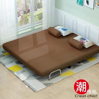 C EST CHIC_TIMES小時代-5段調節扶手沙發床(幅150)拿鐵棕 W150*D72*H80cm