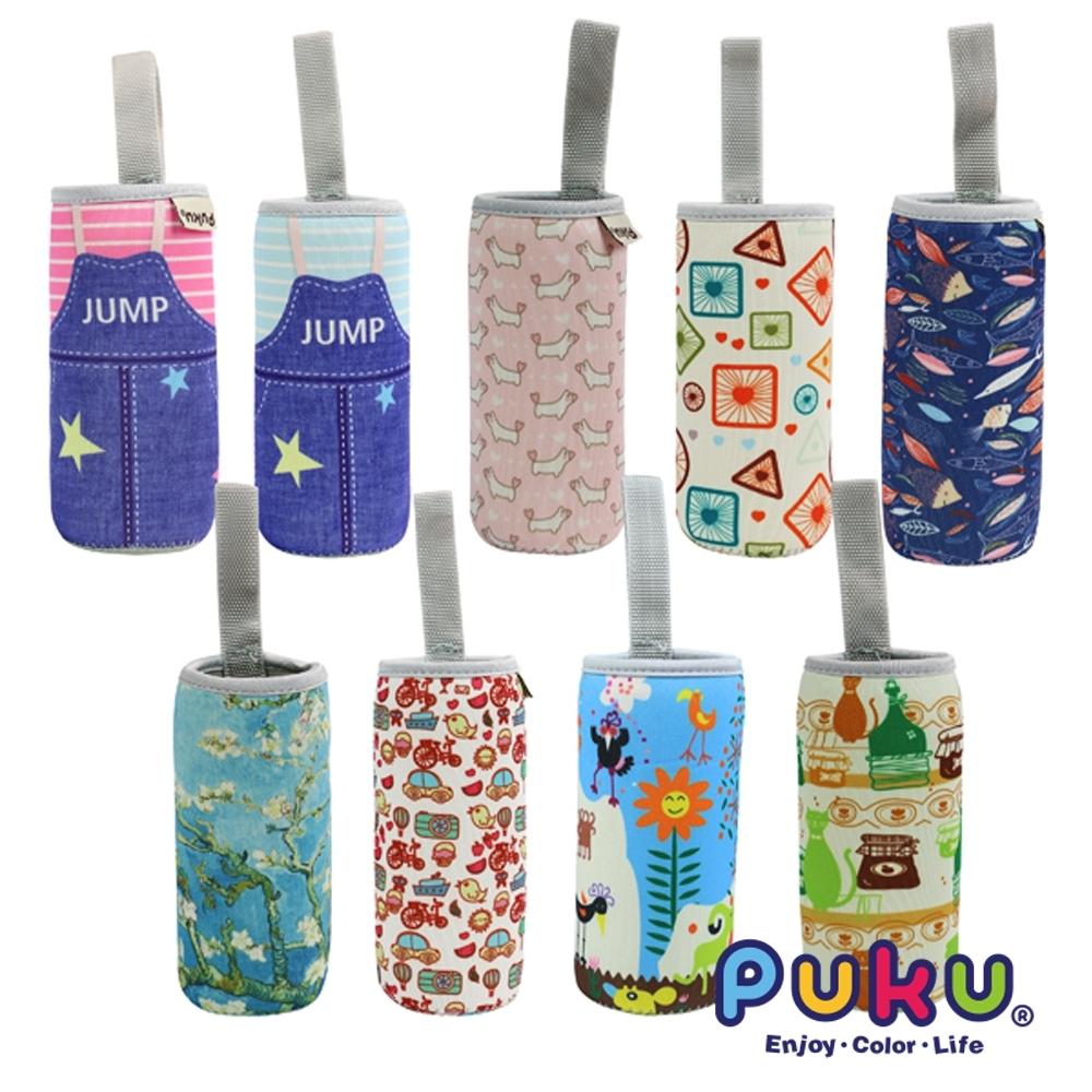 【PUKU】水杯保護套(顏色隨機出貨)