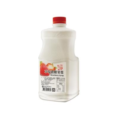 【戀】草莓風味濃糖果漿2.5kg