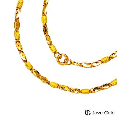 Jove gold 刻劃黃金項鍊(約10.30錢)(約2尺/60cm)