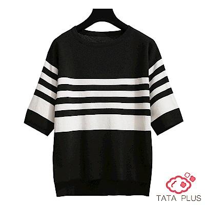 七分袖條紋前短後長針織上衣 共二色 中大尺碼 TATA PLUS