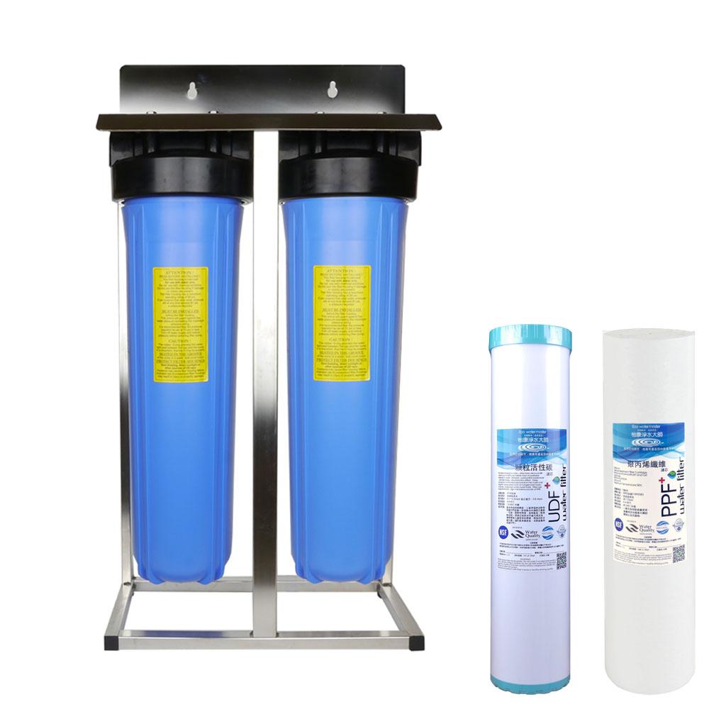 怡康 20吋大胖標準二道濾殼不鏽鋼架組(藍殼)+濾心PP*1+UDF*1