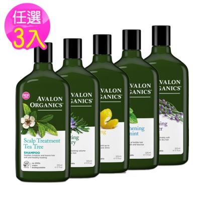 AVALON 精油洗髮精-3入組