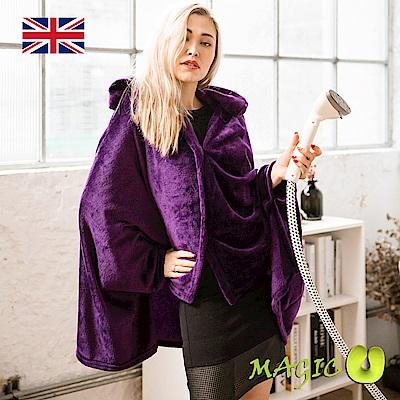 都鐸皇家 魔幻多功能保暖斗篷枕 貴氣紫、氣質咖、紫羅蘭 時尚款三色組