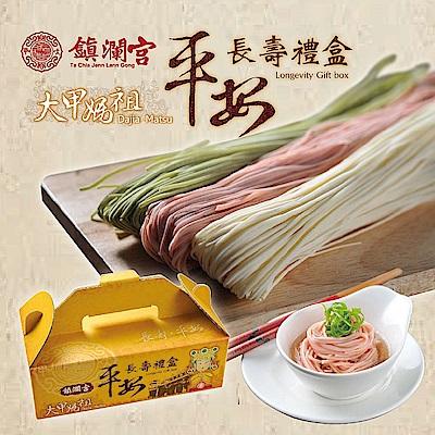 鎮瀾宮 大甲媽平安長壽麵禮盒(300g±5%/ 包,3包/盒)