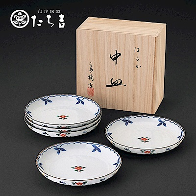 日本橘吉 遙中皿-5入