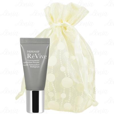 ReVive 全效複合抗氧精華精巧版(3ml)旅行袋組
