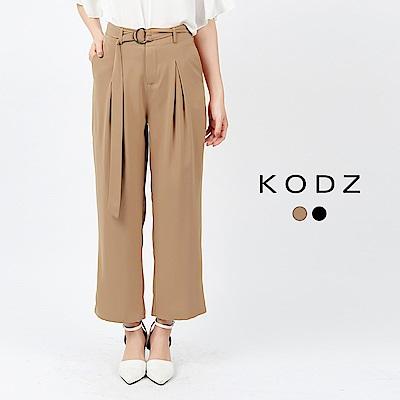 東京著衣-KODZ 都會質感釦環腰帶直筒褲-S.M.L(共二色)