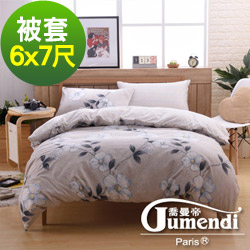 喬曼帝Jumendi 台灣製活性柔絲絨雙人被套6x7尺-花香迷情