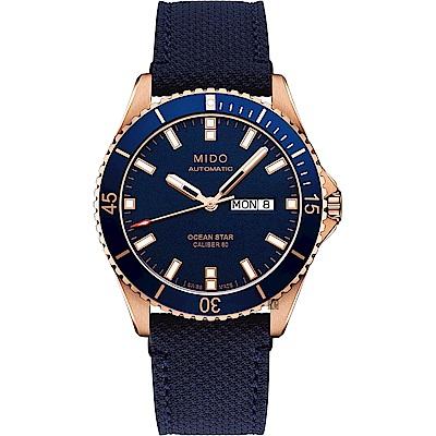 MIDO 美度 Ocean Star 動力儲存80小時 200米潛水機械錶-藍