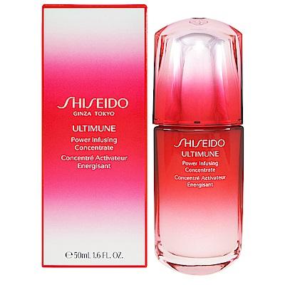 Shiseido 資生堂 紅妍肌活露 50ml