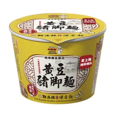 小廚師 黃豆豬腳麵(320g*6桶)