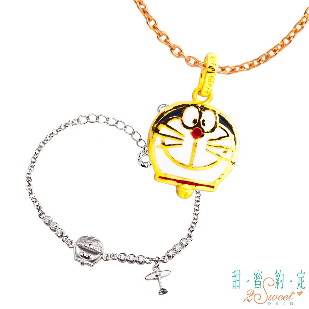 甜蜜約定 Doraemon 率真哆啦A夢黃金墜子+星光竹蜻蜓純銀手鍊