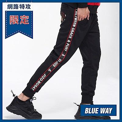 網路限定_地藏小王-BLUE WAY-斜邊織帶金箔LOGO錐形縮口九分褲