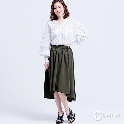 CANTWO荷葉傘狀長裙(共二色)
