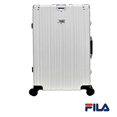 FILA 20吋經典限量款碳纖維飾紋系列鋁框行李箱-銀白
