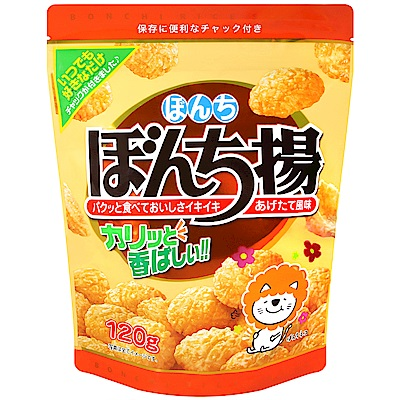 Bonchi 醬油揚米果[大](120g)