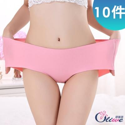 【Oliwe】24小時持久彈性細膩親膚0著感中腰內褲(超值10件組-隨機色)