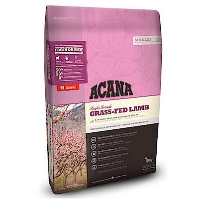 ACANA愛肯拿 單一蛋白低敏無穀配方 美膚羊肉+蘋果 犬糧 1KG 兩包組