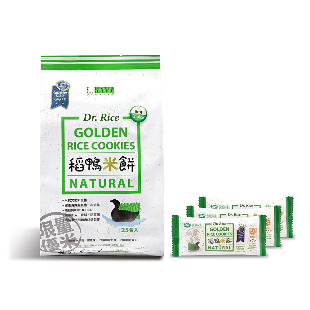 稻鴨米餅-美好人生Dr. Rice-寶寶米餅-原味(10包/箱)x3箱