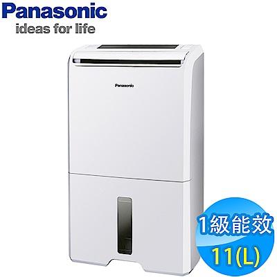 Panasonic國際牌 11L 1級ECONAVI nanoeX清淨除濕機 F-Y22EN
