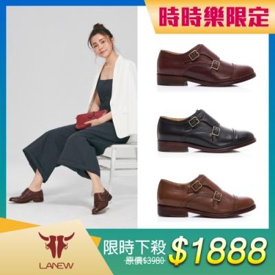 ★時時樂限定★ LA NEW MIT 時尚真皮鞋(女/6款)