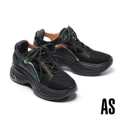 休閒鞋 AS 時髦潮味流線幻彩膠片異材質波紋老爹休閒鞋-黑