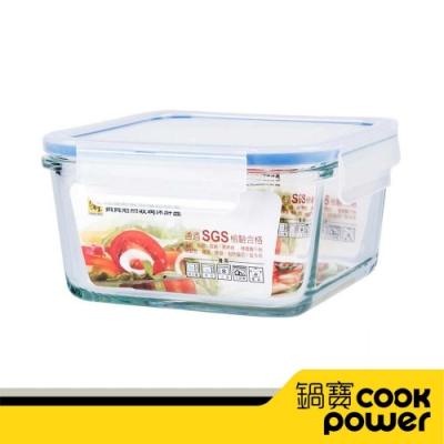 (限量搶購99元)鍋寶 耐熱玻璃保鮮盒(1100ml) BVC-1102-1
