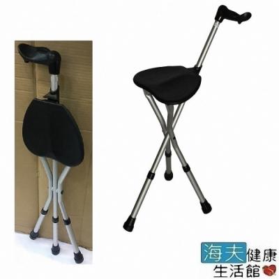 海夫健康生活館 建鵬 手掌式 人體工學手把 可調式拐杖椅 JP-591-1