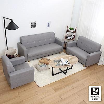 多瓦娜-帕斯尼貓抓皮時尚三件式沙發組合(1+2+3)-三色